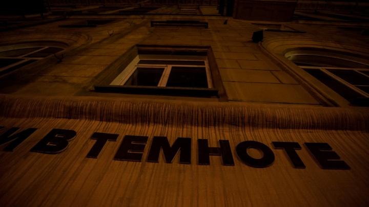 «Там мёрзнет моя мама!»: жители челябинского посёлка из-за аварии сутки остаются без электричества