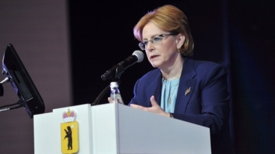 В Ярославль приедет министр здравоохранения: с какой целью