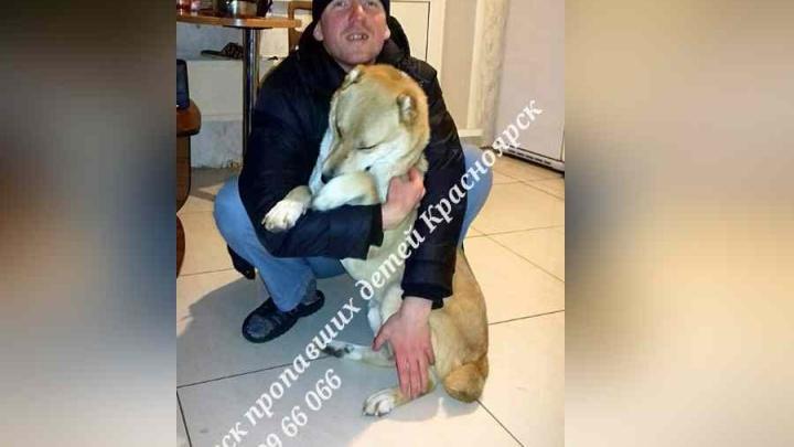 Молодой мужчина вышел из дома с собакой и пропал