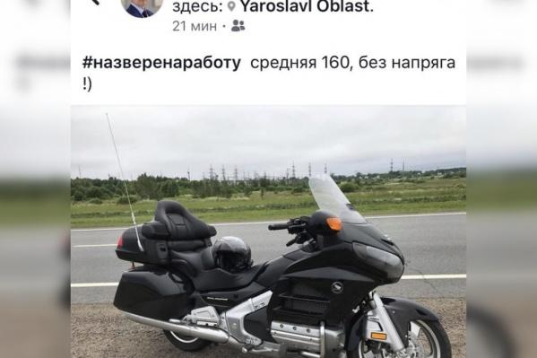 Александр Филяев похвастался своим средством передвижения