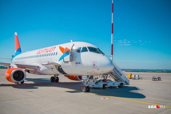 Авиакомпания откроет сразу несколько новых направлений до конца года