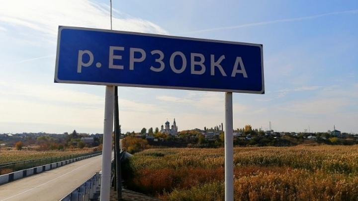 «Как после бомбёжки»: недовольные жители Ерзовки соберутся, чтобы объявить посёлок городом