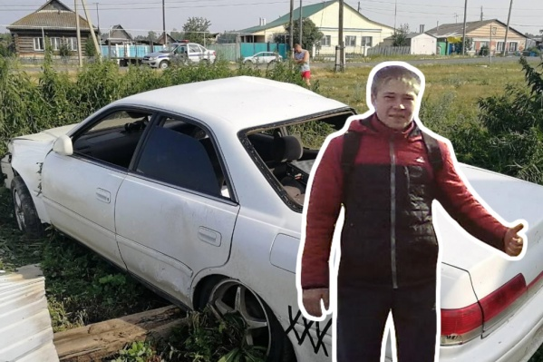 Авария, которую на Toyota Mark II устроил молодой водитель, унесла жизни двух людей — семейной пары из Кунашака