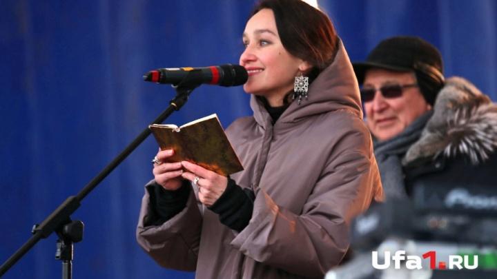 Уфимские поэты будут целый день читать стихи