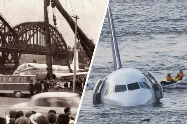 1104 человека выжили в этих полетах благодаря слаженным действиям пилотов