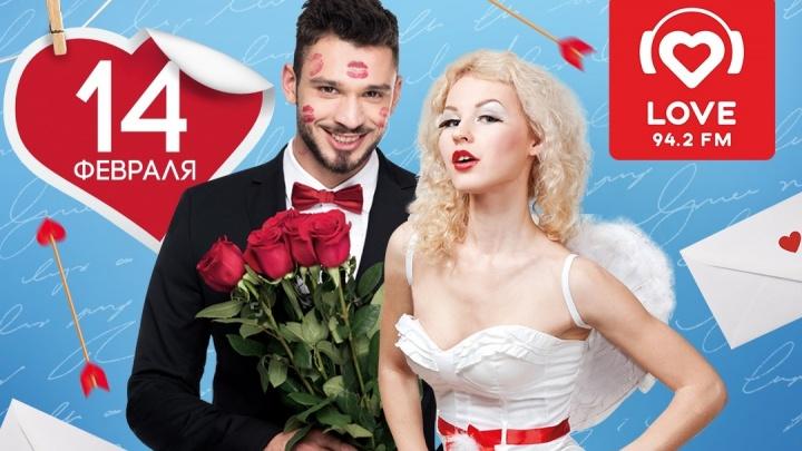 Love Radio дарит романтический ужин в ресторане