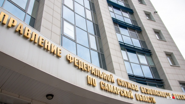 В Самарской области сотрудники ФСБ уничтожили боевика