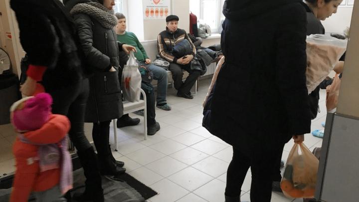 Ростовская область получит 22 миллиона рублей на помощь украинским беженцам