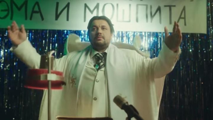 Ярославская телезвезда снялась в клипе Little big и «Руки вверх» про сектантов. Видео