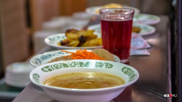 В самарской школе № 81, где массово отравились дети, сменился комбинат питания