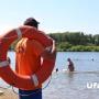 Уфимские спасатели отвоевали у воды трёх девушек за минувшие сутки