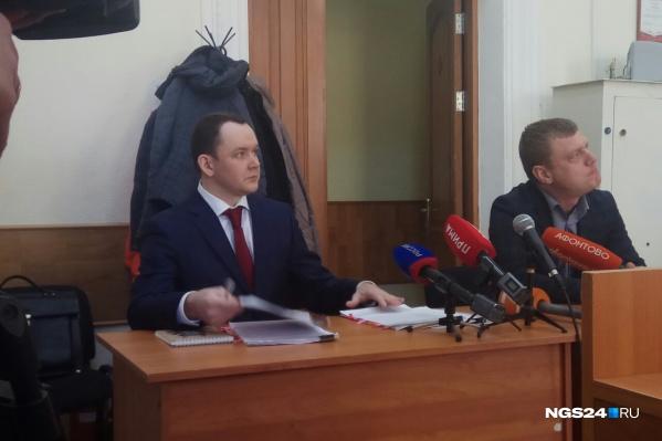 Аркадия Волкова обвиняют по двум уголовным статьям