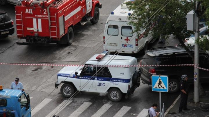 На улице Ленина сняли оцепление