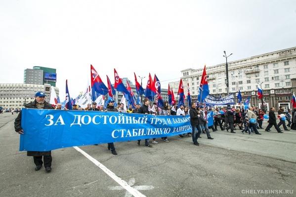 Ожидается, что 1 мая в центре Челябинска соберутся 20 тысяч человек