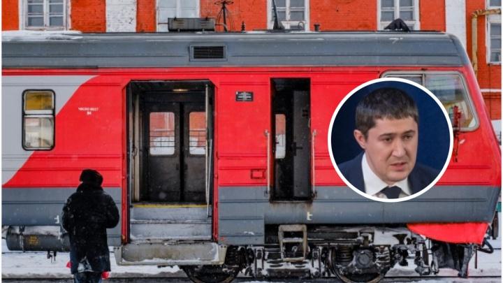 «Продолжу разбираться в этом вопросе»: Дмитрий Махонин высказался насчет закрытия электрички