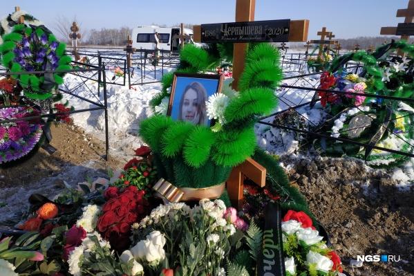 Наталью Чернышеву похоронили в Омске