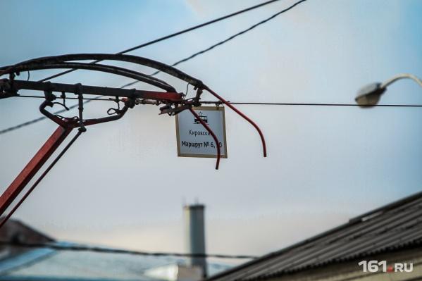 В Таганроге один за другим отключат все трамваи и троллейбусы