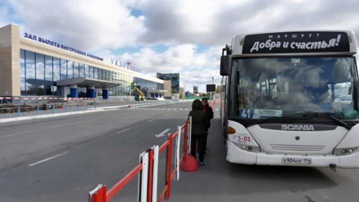В Челябинске запустят ночные автобусы в аэропорт. Предыдущие попытки провалились