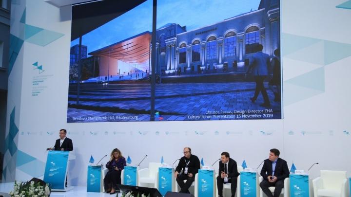 «Бюджет сбалансировали»: на новый зал Свердловской филармонии заложили полмиллиарда