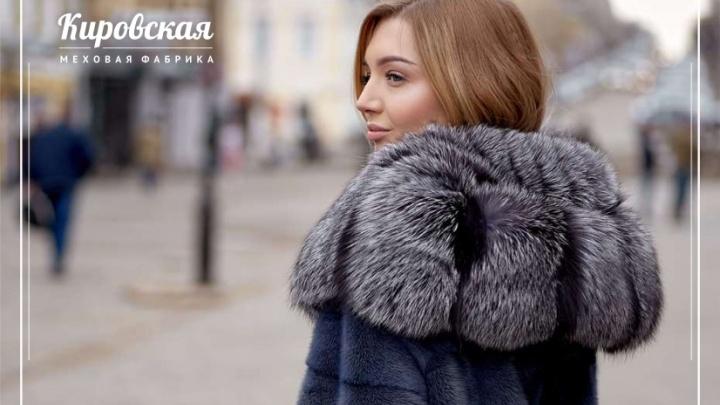 Известная меховая фабрика устроит распродажу новых шуб в Новосибирске
