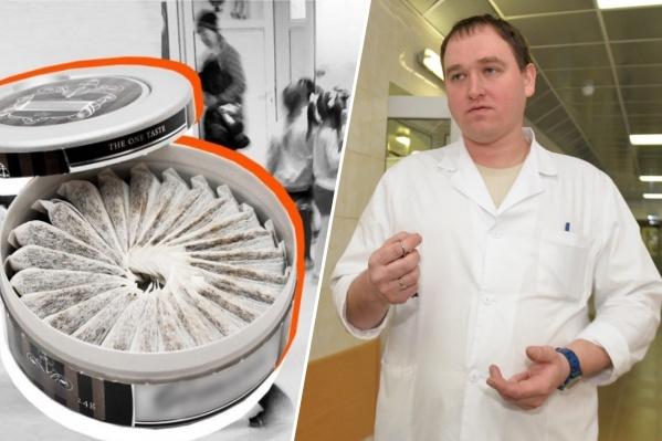 Главный внештатный токсиколог Свердловской области Андрей Чекмарев рассказал об опасности снюсов