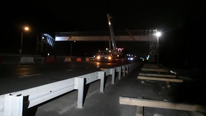 На Ново-Московском тракте установили надземный пешеходный переход