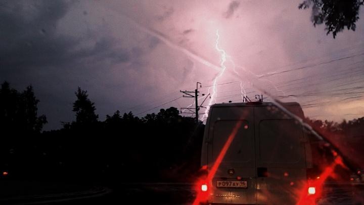 В Свердловской области снова объявили штормовое предупреждение
