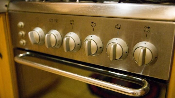 В Ярославской области повысятся тарифы на газ