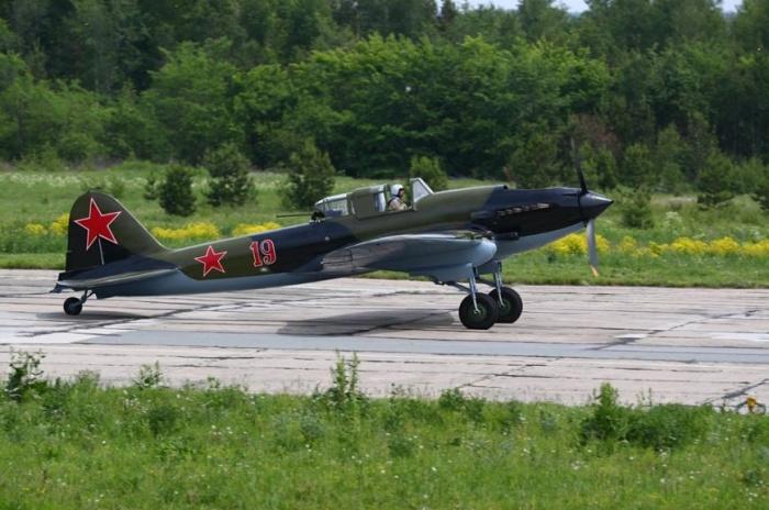 Самолёт Ил-2 сбили в 1943 году