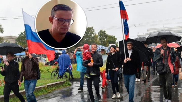 В Екатеринбурге арестовали организатора митинга против пенсионной реформы