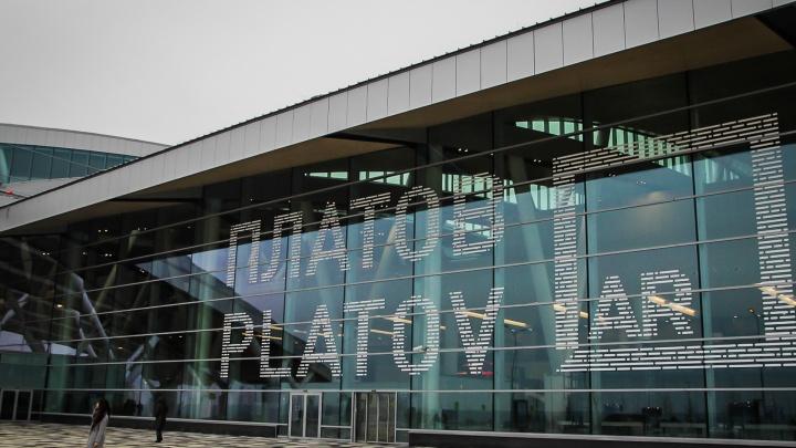 «Трансформация» в Платове: в аэропорту покажут спектакль