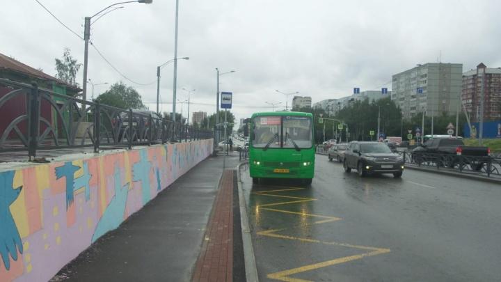 Первый пошел: по Московской запустили автобус, который связал микрорайон Солнечный с вокзалом