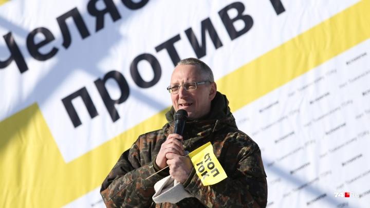 Лидер челябинского движения «Стоп ГОК» вошёл в список ста выдающихся людей
