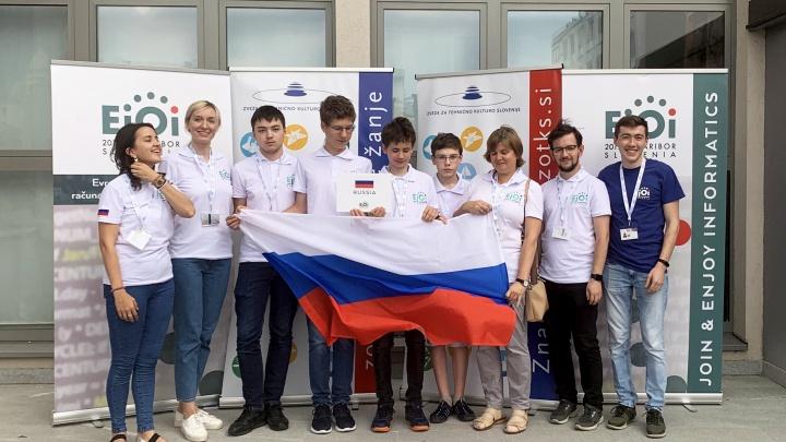 Челябинский школьник увёз золотую медаль с Европейской олимпиады по информатике