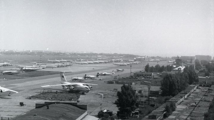 Три аэропорта за 100 лет