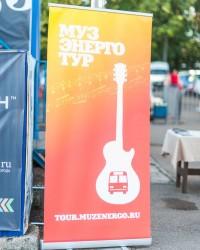 В Уфе прошел фестиваль независимой музыки «МузЭнергоТур»