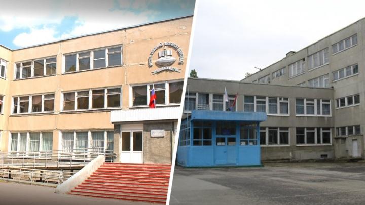 В двух школах Советского района объявлен карантин по пневмонии