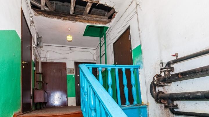 Начисления за капремонт жильцам челябинского дома, где рухнул потолок, признали законным