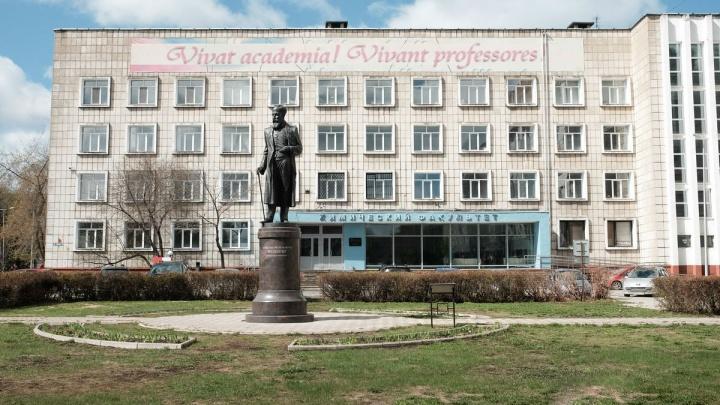 Учатся на врачей и лингвистов: Пермский край вошел в топ-10 популярных у стобалльников регионов