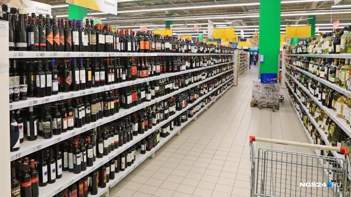 «Все надеются на лучший исход»: продавцы высказались о качестве грузинского вина