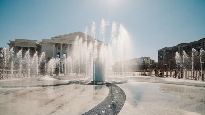 В Тюмени начали тестировать фонтаны. Первый планируют запустить в Комсомольском