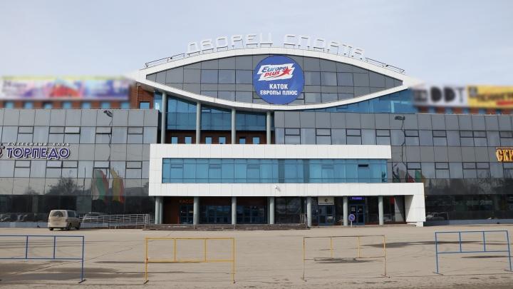 Около Дворца cпорта на два дня перекроют движение из-за хоккейного матча