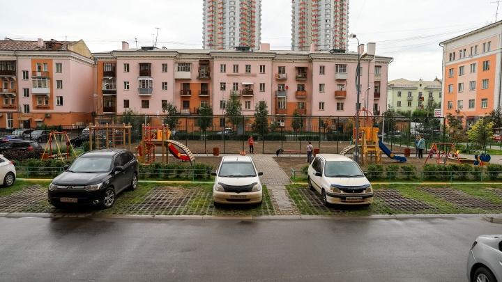 Назван самый благоустроенный район Красноярска
