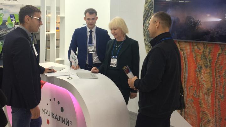 «Уралкалий» стал партнёром межрегиональной выставки «Рудник-2019»