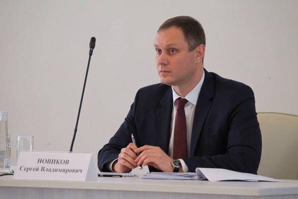 Сергей Новиков занимал пост министра последние четыре года