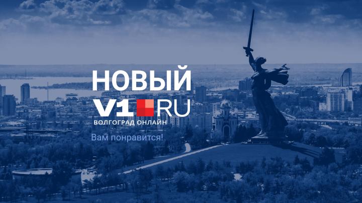 Волгоградским маркетологам расскажут о трендах нативной рекламы и инструментах контент-маркетинга