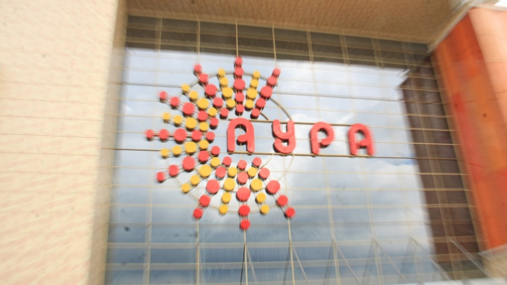 ТРЦ «Аура» эвакуировали по тревоге