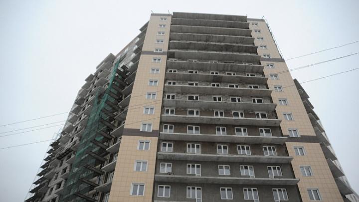 Губернатор Ярославской области отчитался в соцсетях о работе с проблемами обманутых дольщиков