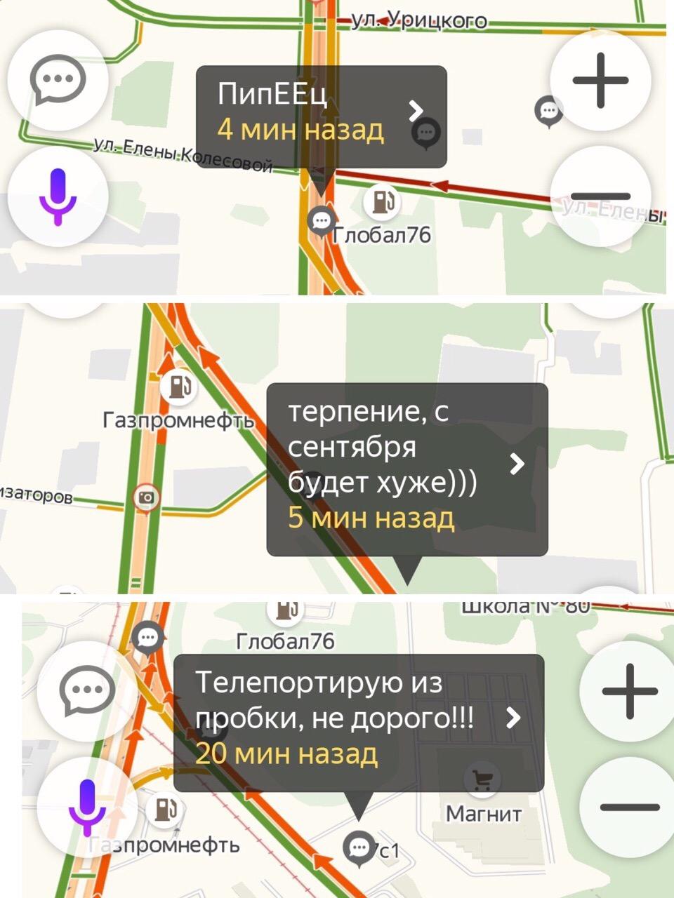 Водители пишут и с Ленинградского проспекта перед улицей Елены Колесовой, с которой тоже идёт поток машин