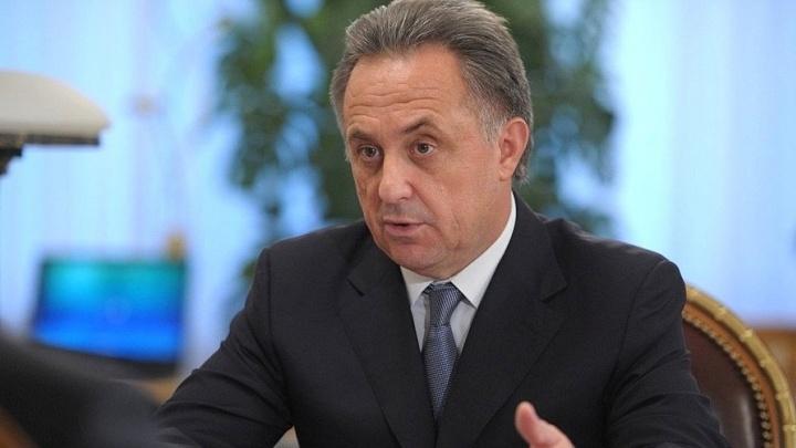 Медведев снял Мутко с поста главы оргкомитета ЧМ по футболу